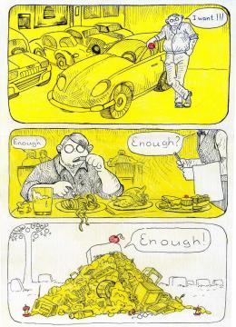 комиксы 4