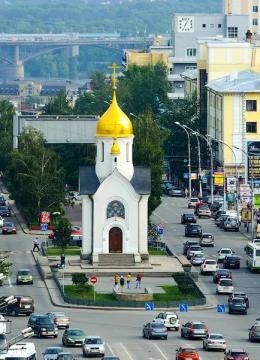 Новосибирск - центр державы