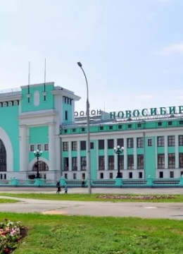 Новосибирск 2